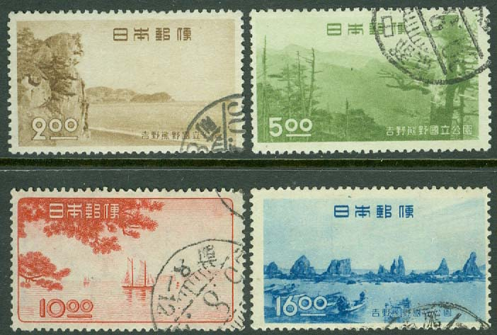 Japan - M  442-445 Nationalparken Yoshino-Kumano, 4 kpl stpl