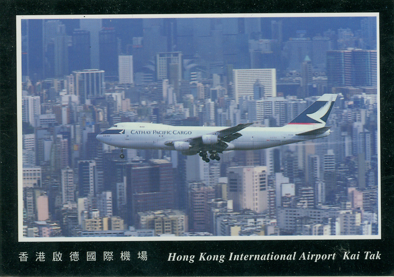 Hongkong - Vykort Hong Kong International Airport Kai Tak