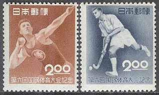 Japan - M  546-547 6:e Nationella Sportfesten 1951 Kula & Landhockey, 2 kpl *