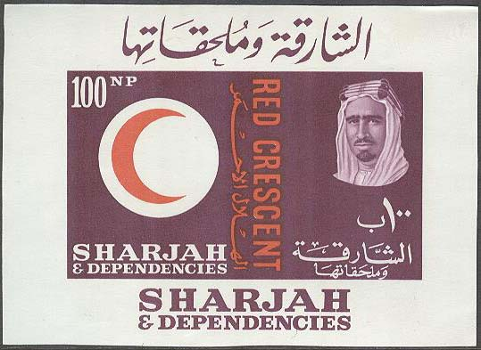 Sharjah - M BL   2 Internationella Röda Korset 100 år, Block **