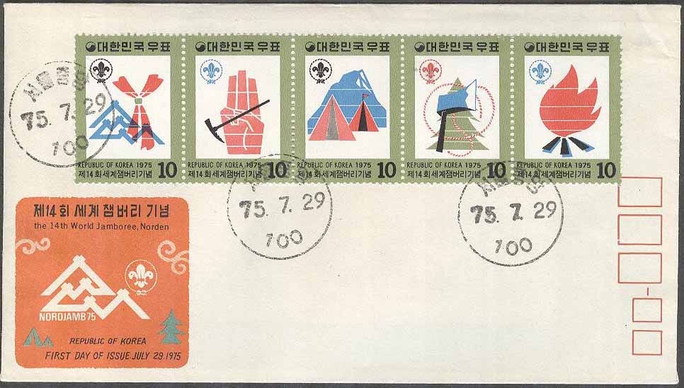 Sydkorea - FDC 1975-07-29 - Scouting - Träff i Norge 1975, 5-strip kpl