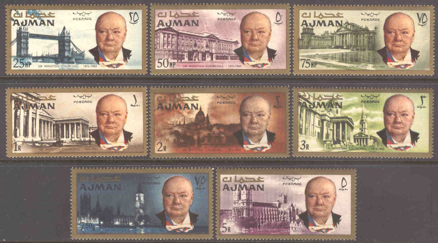 Ajman - M   85-92A Sir Winston Churchill, 8 kpl**
