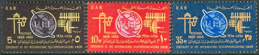 Egypten - M  790-792 Internationella Teleunion ITU 100 år, 3 kpl **