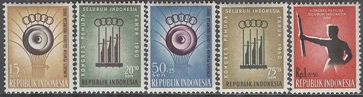 Indonesien - M  258-262 Indonesisk Ungdomskongress 1960, 5 kpl **