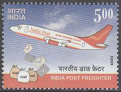 Indien - M 2413 Flygplan - Samarbete India Post & Air India Cargo, 1 kpl **
