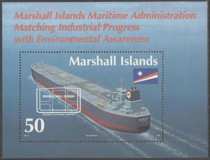 Marshall Islands - M BL   7 Nationell Sjöfart - Fartyg, Block **
