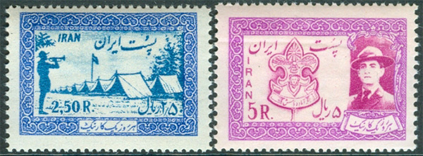 Iran - M  967-968 Scouting - Nationell träff 1956, fin serie 2 kpl **