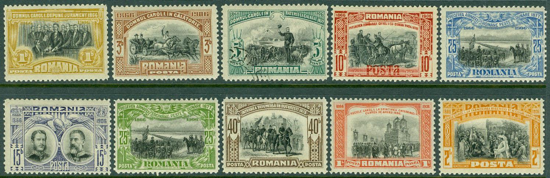 regent i 40 år Rumänien   M 187 196 Kung Karl I regent i 40 år, 10 kpl */stpl hos  regent i 40 år