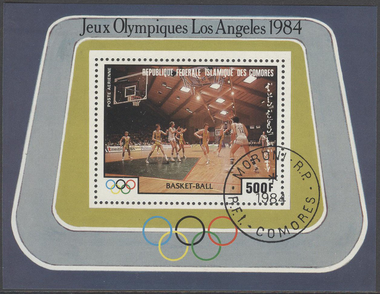 Komorerna - M BL 236 OS i Los Angeles 1984 Basket, Block