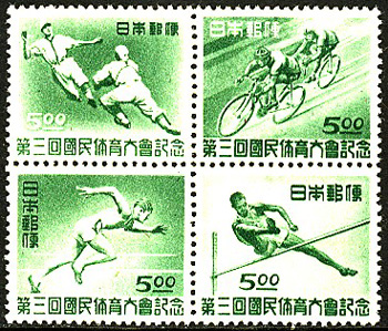 Japan - M  423-426 3:e Nationella Sportfesten 1948, fint 4-Block **/*