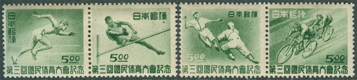 Japan - M  423-426 3:e Nationella Sportfesten 1948, serie 4 kpl **/*