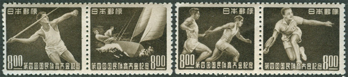 Japan - M  471-474 4:e Nationella Sportfesten 1949, serie 4 kpl **/*