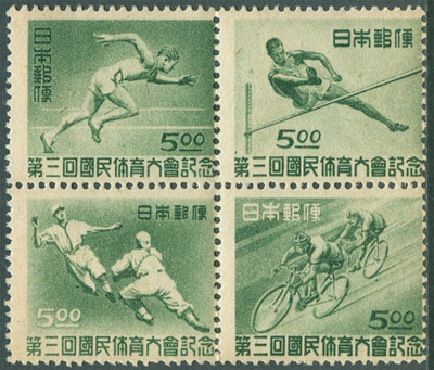 Japan - M  423-426 3:e Nationella Sportfesten 1948, 4-Block kpl **
