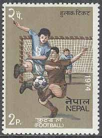 Nepal - M  300 Nationalsport - Fotboll, märke **