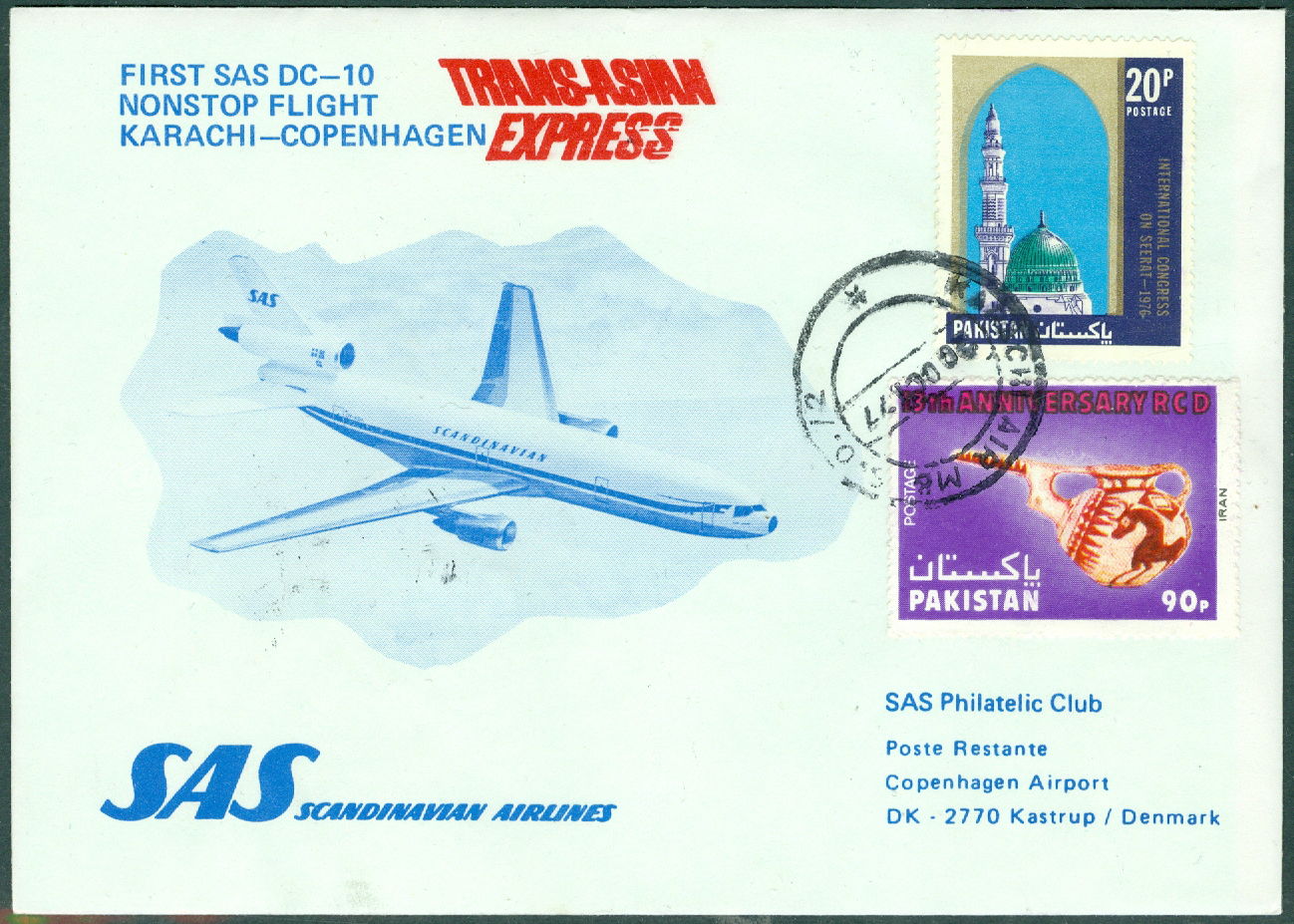 Pakistan - 1977-10-20 - First SAS DC-10 Nonstop Flight Karachi - Copenhagen