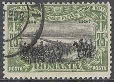 regent i 40 år Rumänien   M 192 F Kung Karl I regent i 40 år   Färgfel, 1 kpl hos  regent i 40 år