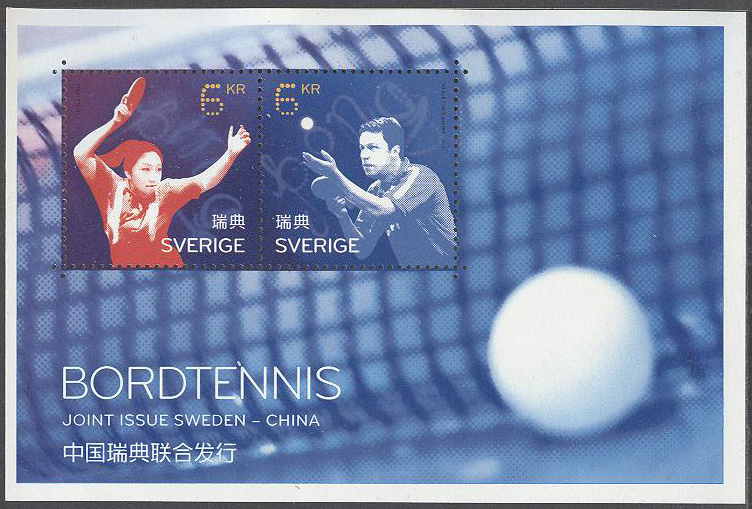 Sverige - F BL  38 Bordtennis, bl a Jan-Ove Waldner, Block **