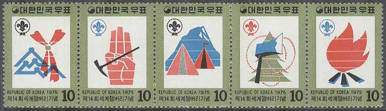 Sydkorea - M  990-994 Scouting - Träff i Norge 1975, 5-strip kpl **