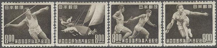 Japan - M  471-474 A 4:e Nationella Sportfesten 1949 bla Tennis, serie 4 kpl *
