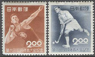 Japan - M  546-547 6:e Nationella Sportfesten 1951, serie 2 kpl *