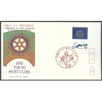 Japan - FDC 1978-05-13 - Rotary International Världskongress, märke kpl