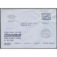 Finland - 1958-10-31 - Finnair First Flight Cover Helsinki - Geneve