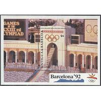 Antigua & Barbuda - M BL 184 OS i Barcelona 1992 I, Block **