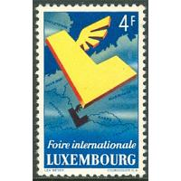 Luxemburg - M  524 6:e Internationella Mässan 1954, märke kpl **