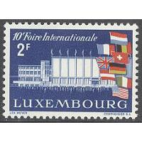 Luxemburg - M  581 10:e Internationella mässan i Luxemburg - Flaggor, 1 kpl **
