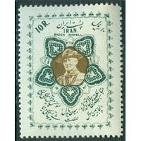 Iran - M  992 Scouting - Lord Baden-Powell 100 år, 1 kpl **